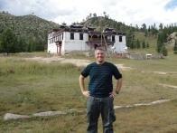 The Baldan Vraibun Monastery