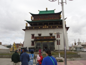 Buddhist temple in Ulaanbaatar