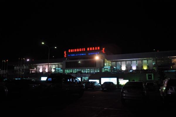 Chinggis-Khan-Airport-Ulaanbaatar-Mongolia